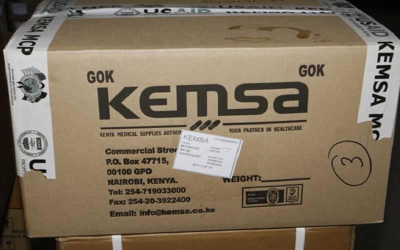 US no longer trusts Kemsa to distribute HIV drugs
