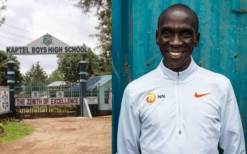 Kaptel High School: Where Eliud Kipchoge flopped in races