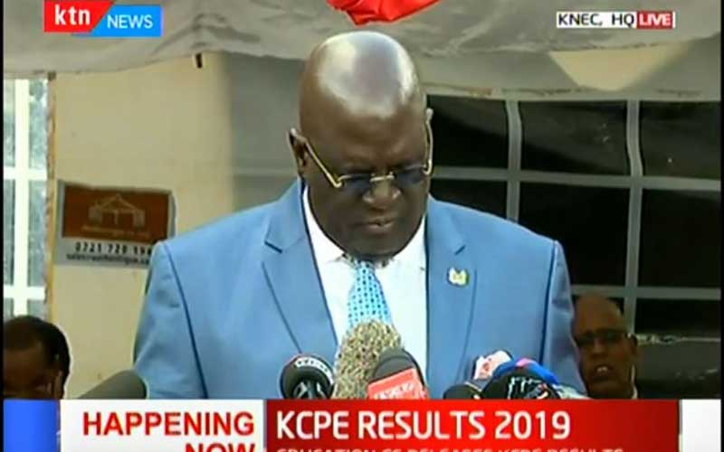 How to get the 2019 KCPE results