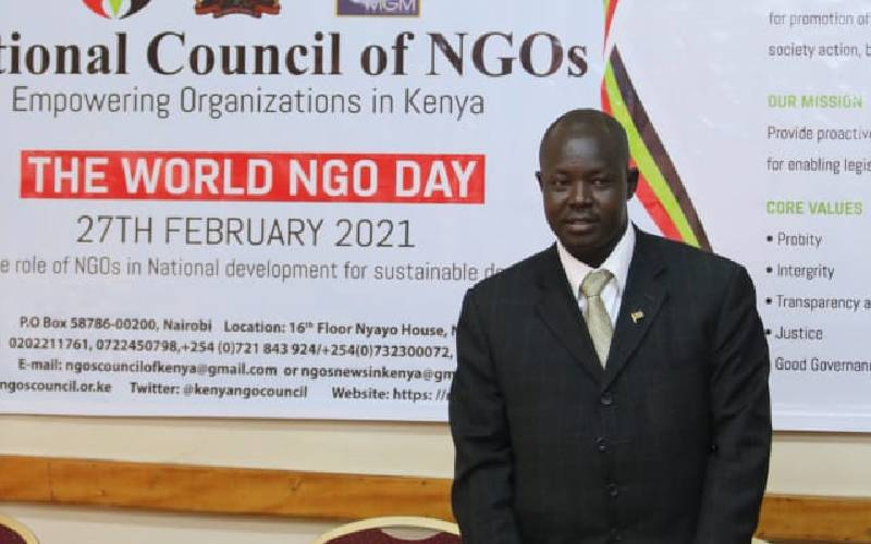 Report shows thousands of NGOs bypass NGO board accountability check