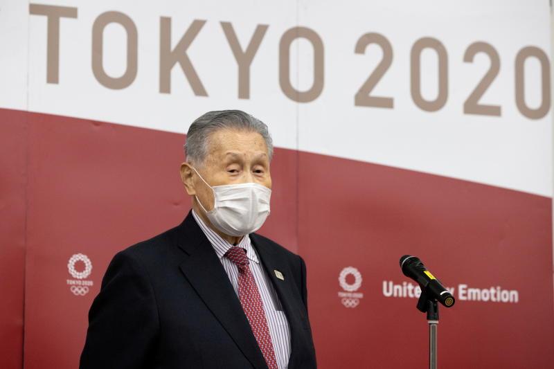 Tokyo Olympics chief Yoshiro Mori steps down over sexism row