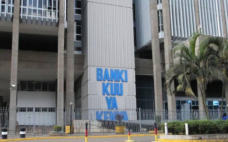 Banks press for SME lending fund