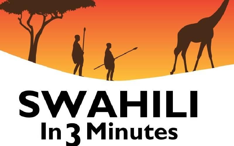 The complex economics of the misunderstood Swahili lingo