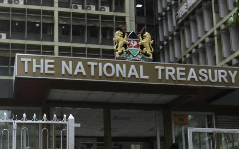 Varsities, National Treasury top in State's performance appraisal