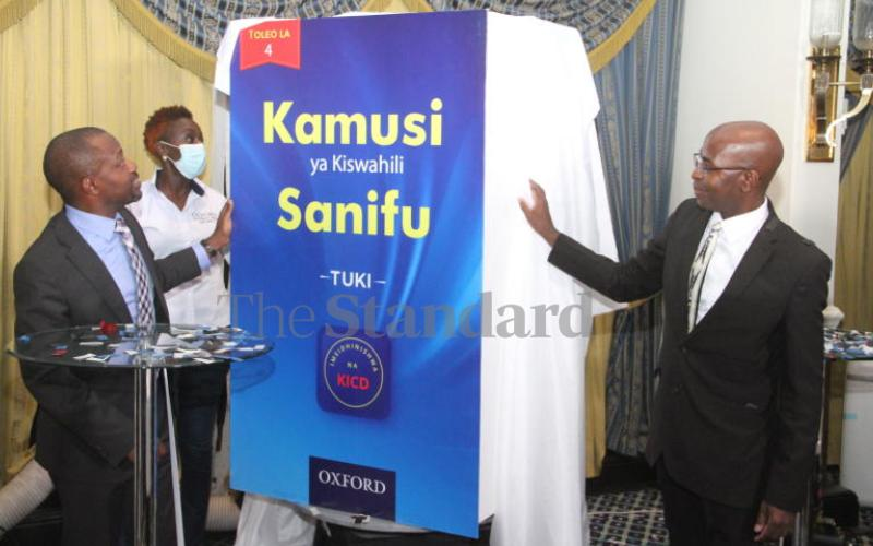 Speak Kiswahili in and out of class, Standard CEO tells learners