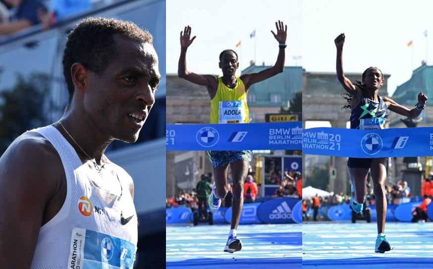 Berlin Marathon: Bekele fails to break Kipchoge's record as Ethiopian women dominate