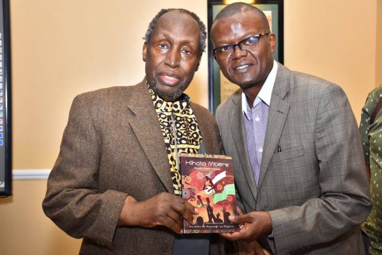 Kenya's literary culture is dying