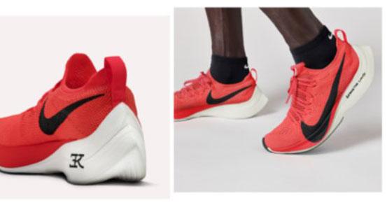kenenisa bekele shoes
