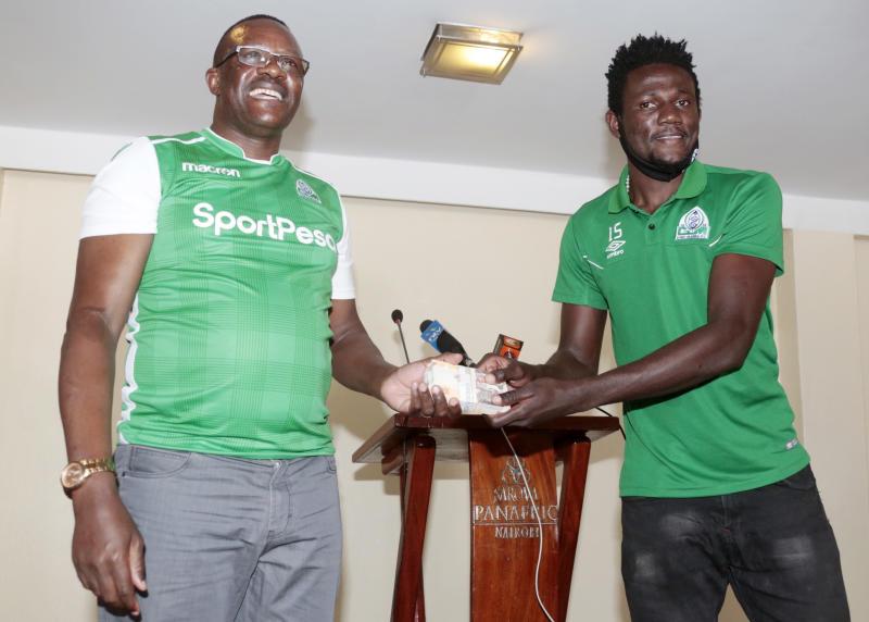Shirt sponsorship deal still offers Gor and AFC players little respite