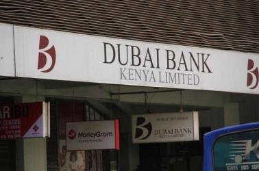 Case against Dubai Bank directors delayed due to court recess