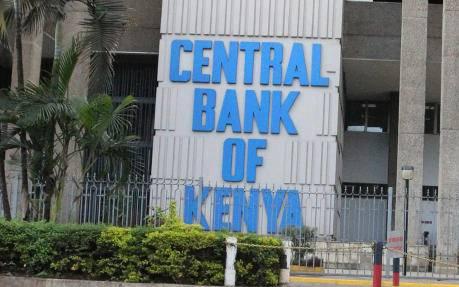 Treasury bonds draw billions as banks shun private sector