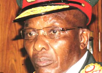 Zimbabwe army commander dies from cancer - presidential spokesman