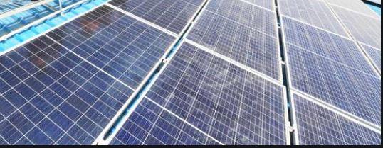 East Africa Data Centre bags Sh130.6 million solar deal