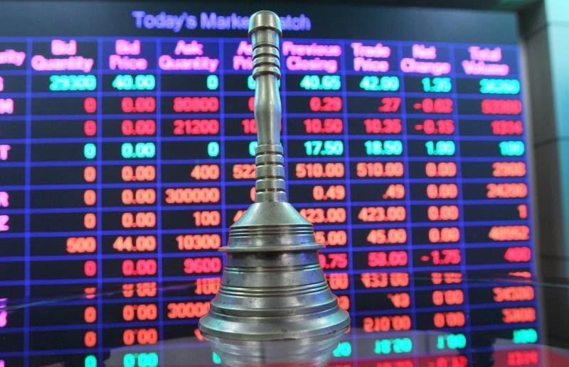 Jittery investors put Sh690b into bonds