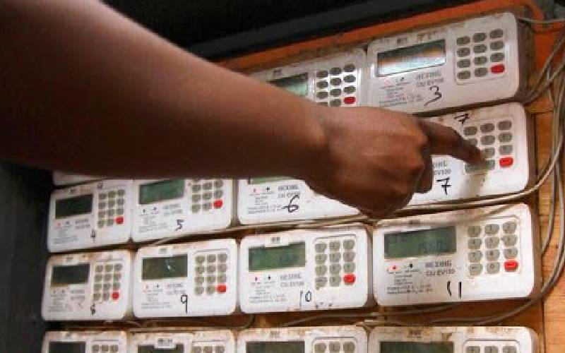 No end in sight to high power bills