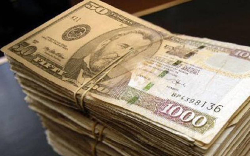 Remittances shield Shilling from rising global oil prices