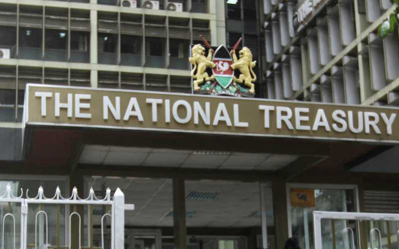 Treasury seeks consultant to manage ballooning debt