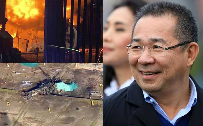 Leicester owner, four others die after helicopter crash outside stadium