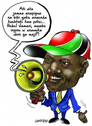 Value of incoherence in political speech: What not to say as the Deputy President