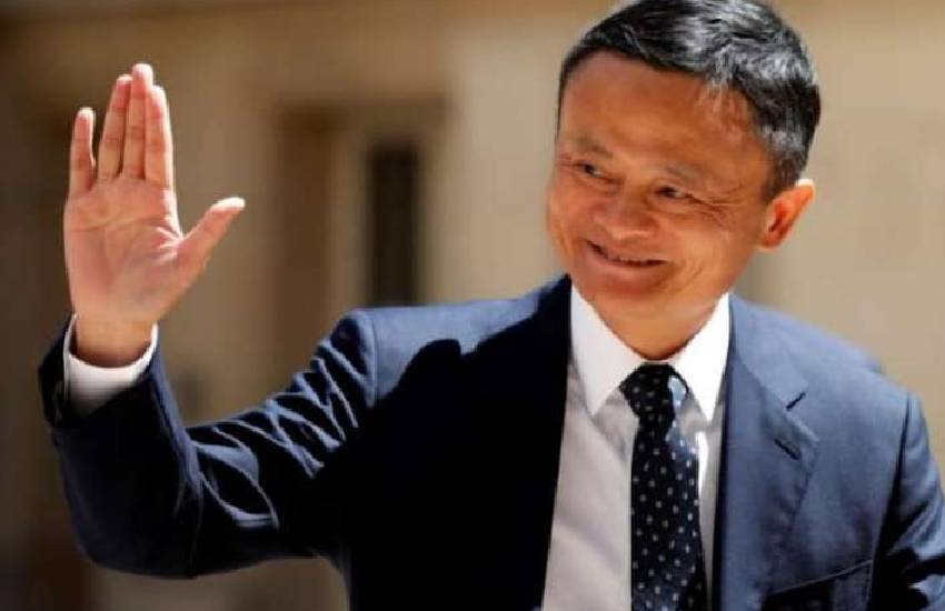 Jack Ma loses title as China's richest man after scrutiny