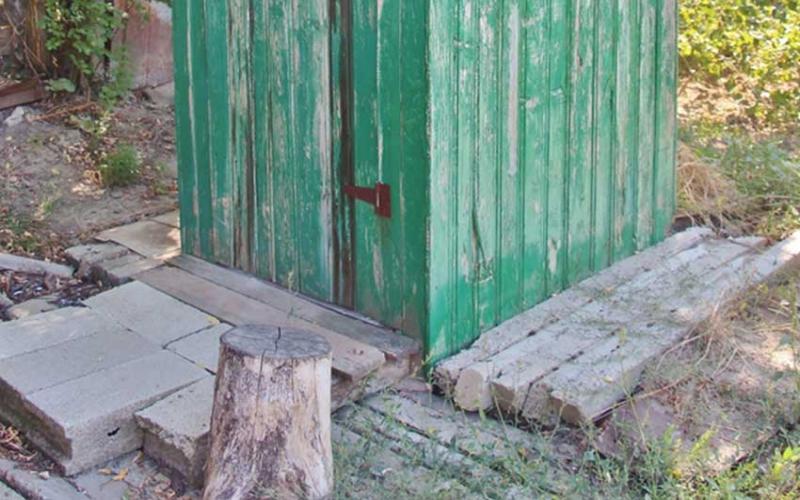 Body of missing teacher found in pit latrine