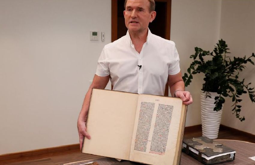 Wealthy Ukrainian lawmaker says he has Gutenberg Bible fragment
