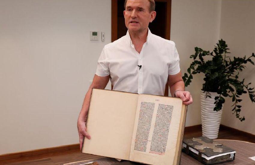 Wealthy Ukrainian lawmaker says he has Gutenberg Bible fragment